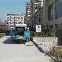 供应苏州园区专业清理化粪池(工厂学校抽粪