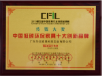 中国低碳环保家具十大创新品牌