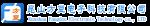 昆山市方豆电子科技有限公司