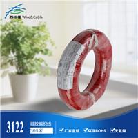 UL3122#22AWG硅胶编织电线硅胶线编织线