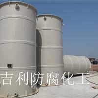 化工厂家pph耐腐蚀立式储罐大优惠