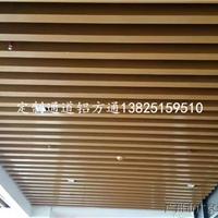 定制小学课室铝方通吊顶