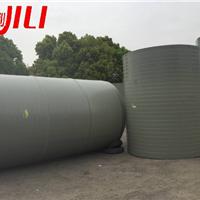 塑料Pp储罐5T塑料耐酸碱储罐  厂家大促销