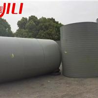20立方pp储罐液体储罐,化工PP储槽,PP槽罐