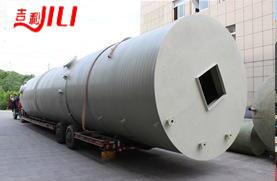 PPH挤出缠绕储罐厂家 非标一次成型定制