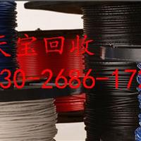 广州番禺废品回收公司