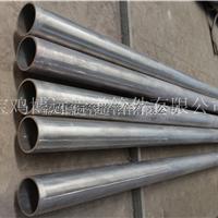 供应优质钛钢复合管一米起订