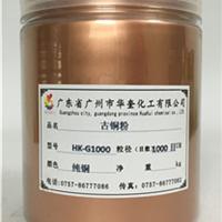 进口古铜粉1000目含量99%