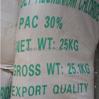 供应湖南聚合氯化铝/长沙聚合氯化铝