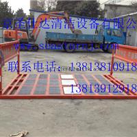浙江杭州建筑工地洗轮机批发价格及厂家