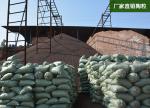蓝山县和鑫新型建材厂
