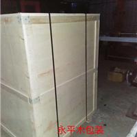 供应各种规格木质包装箱