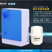 净水器十大品牌代理_欧沃斯节能净水器j3
