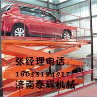 维修1, 2 ,3 ,5吨固定式升降平台