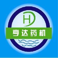 济宁亨达超声设备有限公司