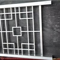 供应木纹铝窗花生产厂家