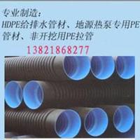 PE双壁波纹管北京沧州唐山天津太原厂家价格