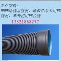 HDPE双壁波纹管内蒙古太原天津生产厂家