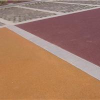 供应北京彩色透水混凝土材料价低质优