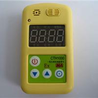 供应 陕西西腾 CTH1000型一氧化碳测定器
