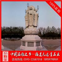 寺庙佛像定制 地藏菩萨雕刻 石雕地藏王菩萨