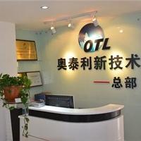 北京奥太利灌浆料太原分公司