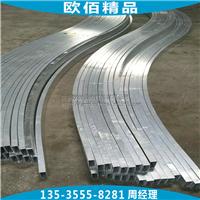 仿木纹弧形铝方通 型材铝管拉弯弧形造型