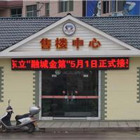 广州风范光电科技有限公司