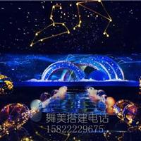 天津英集斯文化传媒有限公司