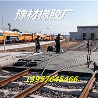 道口板供应,铁路设备橡胶道口板