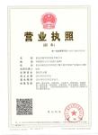重庆奥菲斯科技有限公司