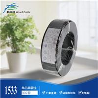UL1533#26awg单芯屏蔽线信号传输线厂家批发