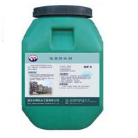 硅基防水剂具有优异的渗水透气性能