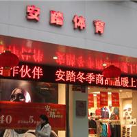 供应广州LED电子屏厂家,广州LED电子屏维修