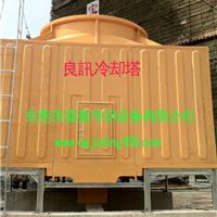 供应惠州250吨方形冷却塔,横流方形冷却塔