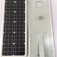 光控太阳能一体化路灯 人体感应太阳能路灯