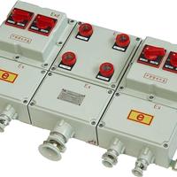 供应防爆动力控制配电箱