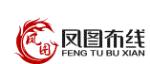 上海凤图电气有限公司