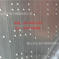 专业不锈钢盲文板厂家 欢迎洽谈定制