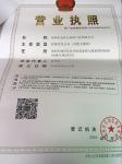 深圳金状元卷闸门业有限公司