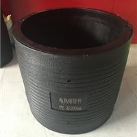 重庆龙安管道电熔管件直接D50