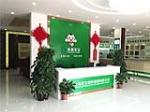 湖南雪宝装饰建材有限公司