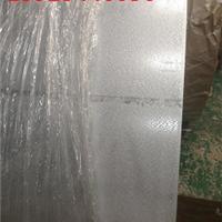 供应广东镀铝锌板