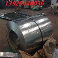 供应广东高锌层镀锌板