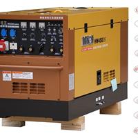 供应电王HW450DS柴油双把电焊机