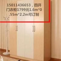 北京木质家具厂面向全国招商