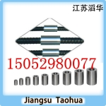 供应南京钢筋直螺纹套筒工厂