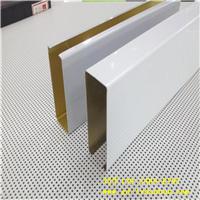 供应木纹铝方通吊顶_成品铝方通