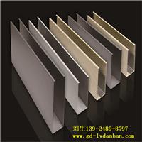 供应铝方通型材吊顶_木纹U槽型铝方通
