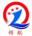 山东领航胶业有限公司